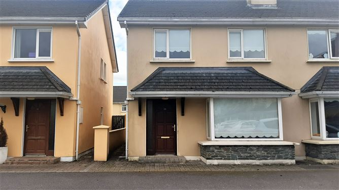 Main image for 29 Cill Mhuire, Kenmare, Kerry