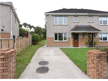 Photo of 12 Pembroke Crescent, Pembroke Woods, Passage West, Cork