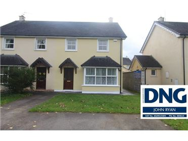 Photo of 19, Woodland Drive, College Wood, Mallow, Cork