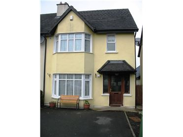 Main image of 35 Fairgreen, Borrisokane, Tipperary