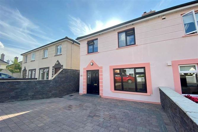 Main image for 29 Dromin Chaoin, Bishop O'Donnell Road, Galway City, Co. Galway