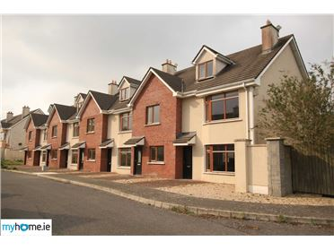 Main image of Tanner Hall Athy Road, Carlow, Co. Carlow