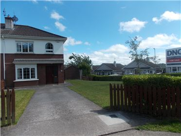 Photo of 17 Oakfield Close, Glanmire, Cork