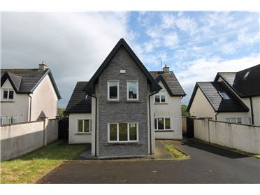 Main image of 86 Inis Cealtra, Ballina, Tipperary