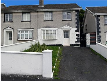 Image for 5 Tirellan Heights, Headford Road, Galway City