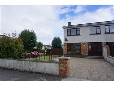 Main image of 217a Moorefield Park, Newbridge, Kildare