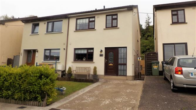 Main image for 17 Roaring Springs, Clonmel, Tipperary, E91XH01
