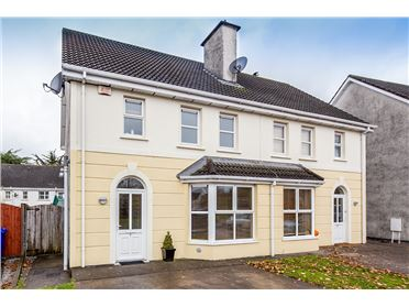 Photo of No. 7 An Moinear, Cul Ard, Carrigtwohill, Cork
