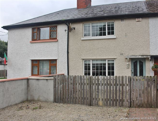 Photo of 21 Dillon Street, Tullamore, Offaly