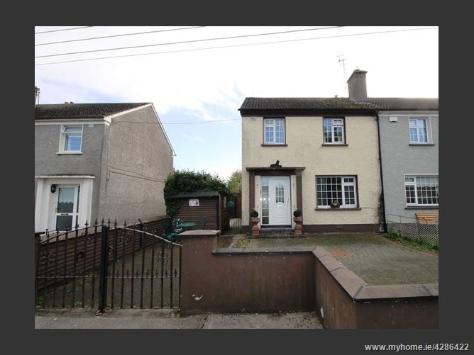 64 Kennedy Park, Thurles, Tipperary