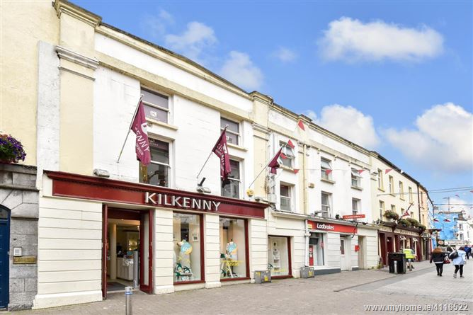Photo of 6 / 7 High Street , Galway
