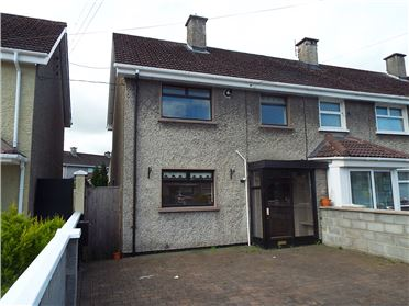 Photo of 3 Colbert Park, Janesboro, Limerick