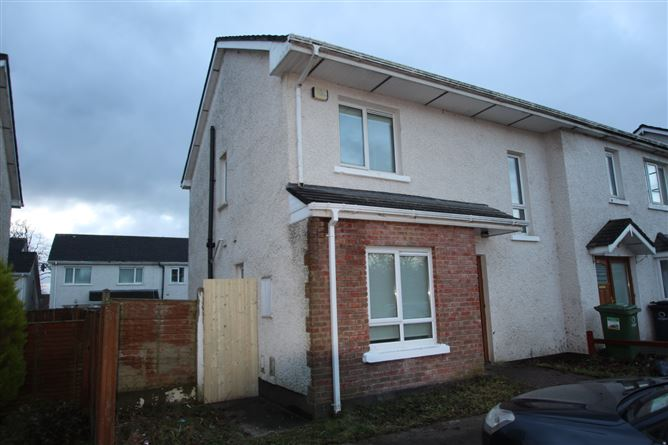Main image for 5 Newberry Mews, Edenderry, Offaly