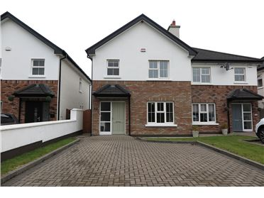 Photo of 29 Ardcahon Way, Coolkellure, Lehenaghmore, Cork