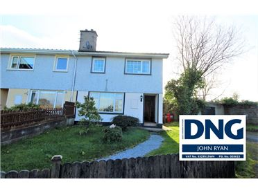 Photo of 1, Woodview Drive, Mallow, Cork