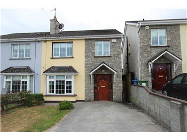 Photo of 46 Rochford Hall, Kells, Meath