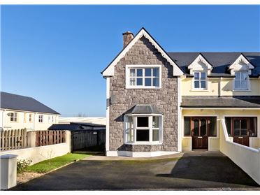 Photo of 5 Teeling Grove, Tubbercurry, Co Sligo, F91P2C3