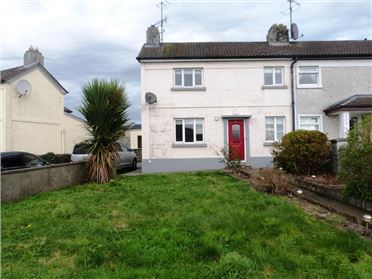 Photo of 8 Fairview, Graiguenamanagh, Kilkenny