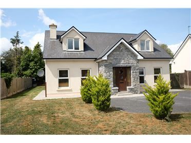 Photo of 2 Palmerstown Grove, Portumna, Galway