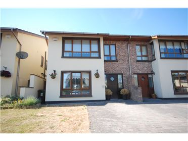 Photo of 5 Cherry Court, Ashbourne, Meath