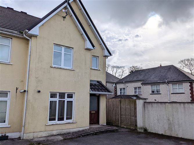 Main image for 44 Cnoc Ard, Ballina, Tipperary