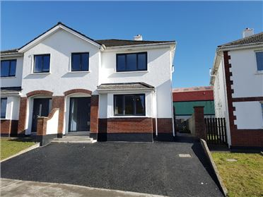 Photo of 60 Belmont, Dublin Road, Renmore, Galway