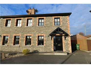Photo of 4 Hillcrest, Clogherhead, Louth
