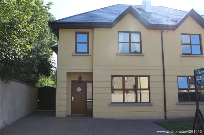 68 Springfield Grove, Tipperary Town, Tipperary