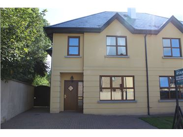 Main image of 68 Springfield Grove, Tipperary Town, Tipperary