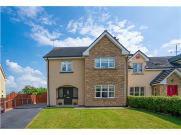 Photo of 22 The Ferns, Scotstown, Co. Monaghan