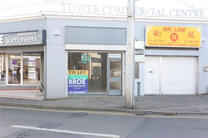 Main image for Unit C, Tower Commercial Centre, Monastery Road, Clondalkin, Dublin 22