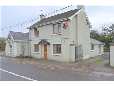 Photo of The Pound Bar, Kildinan, Co. Cork