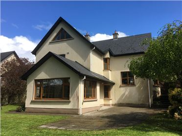 Main image of 8 Ard Coillte, Ballina, Tipperary