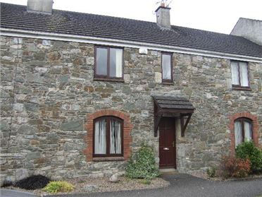 Photo of 10 Cornmill, William Street, Ardee, Louth