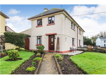 Photo of 6 Rockwell Park, Hilly Road, Drumshanbo, Leitrim