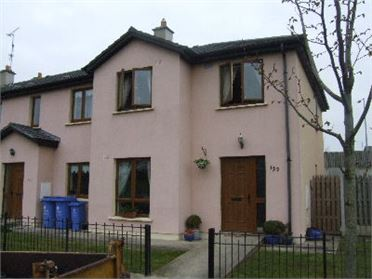 Main image of 123 Clonard Village, New Line Road, Wexford Town, Co. Wexford