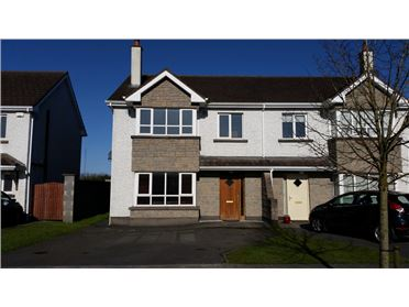 Photo of 16 Ard Glas, Ferbane, Co. Offaly