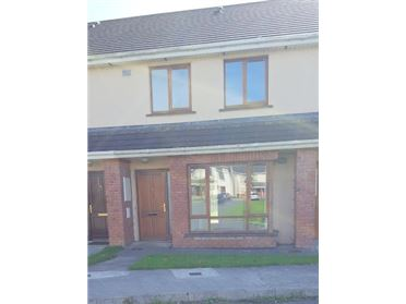 Photo of 50 Dun Uisce, Cahir, Tipperary