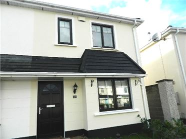 Photo of 34 The Avenue Straffan Wood Maynooth Co Kildare, Maynooth, Kildare