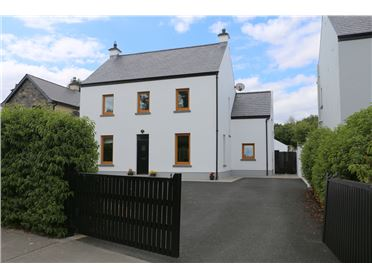 Photo of Wood Road, Tuamgraney, Clare