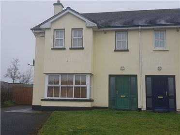 Photo of No 8 Coill Dara Ballina Road, Tubbercurry, Sligo