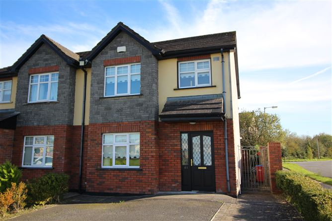 Main image for 61 Grianan, Westbury, Corbally, Limerick