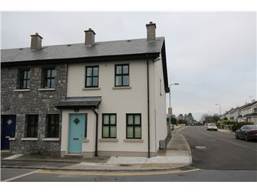 Photo of No 1 Tullinadaly Hill, Tuam, Galway