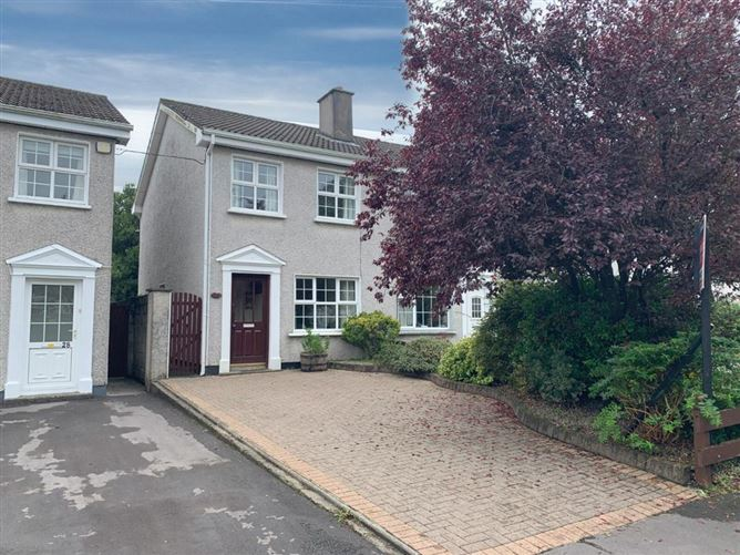 Main image for 29 Dangan Heights, Newcastle,   Galway City