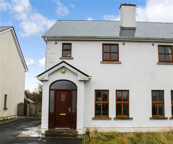 Main image for 3 The Railway Cottages, Station Road, Foxford, Co. Mayo