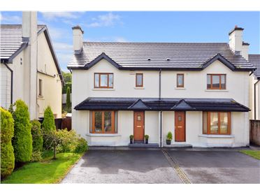 Photo of 1 Cnocan  Rua, Moycullen, Co Galway, H91 R1X2