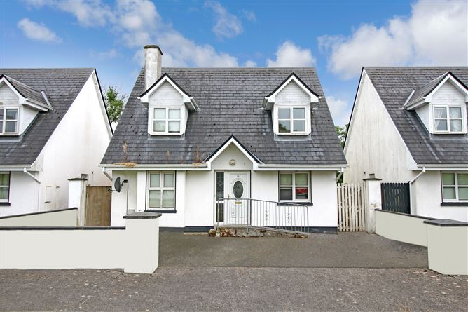 Main image for 12 Friars Hill Close, Ballaghaderreen, Co. Roscommon