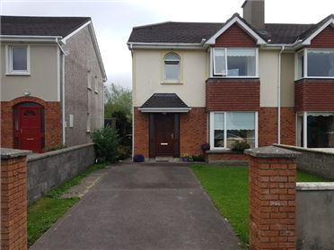 Photo of 29 Meanus Heights, Castlemaine Village, Castlemaine, Kerry