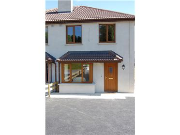 Photo of No. 7 Chapel Lane Heights. , Aughrim, Wicklow