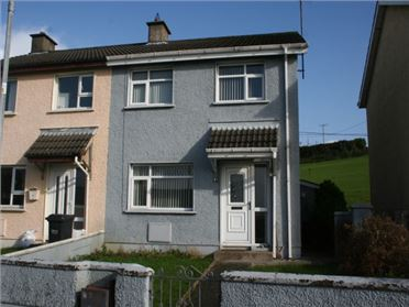 Photo of 10 Fr Arnold Terrace, Manorcunningham, Donegal